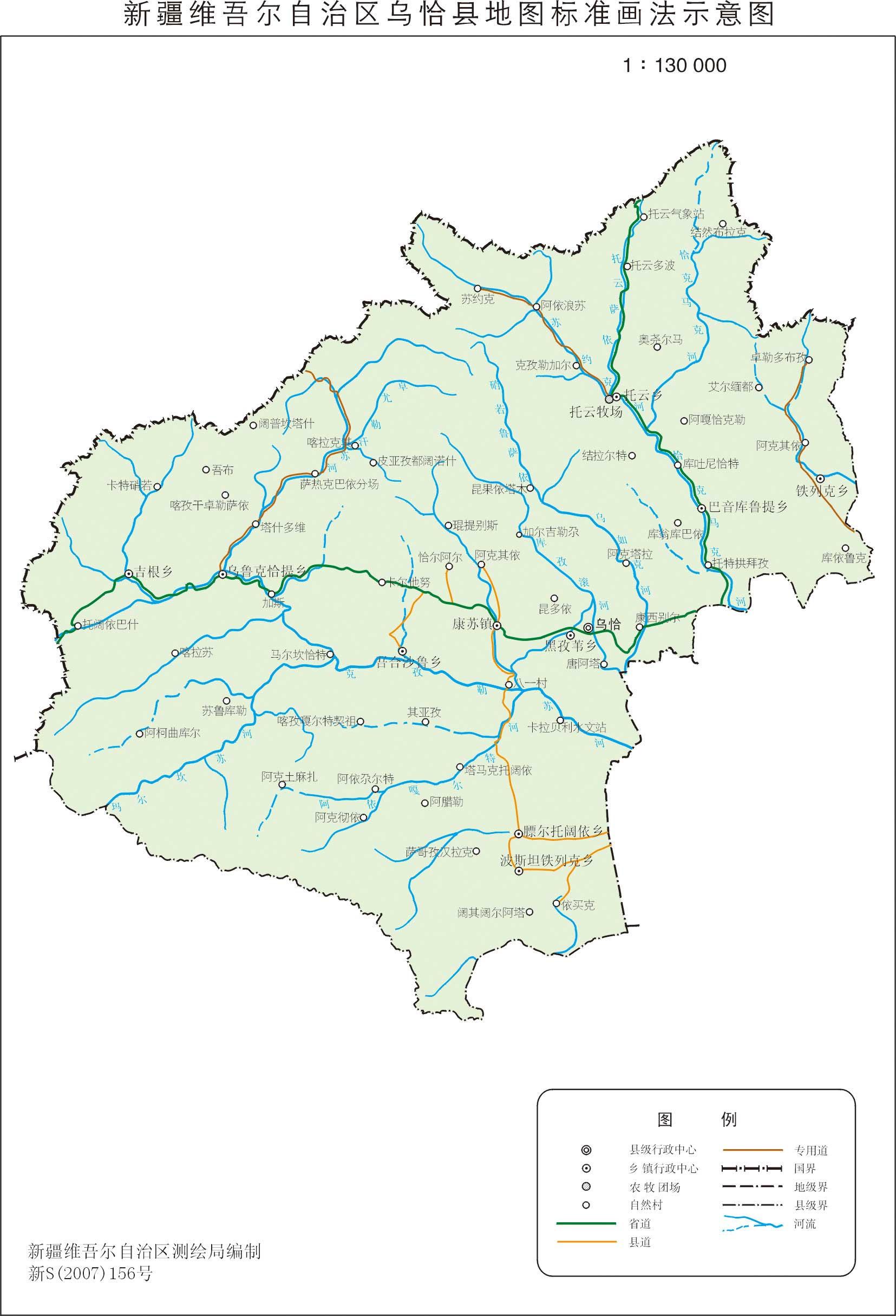 新疆乌恰县地图