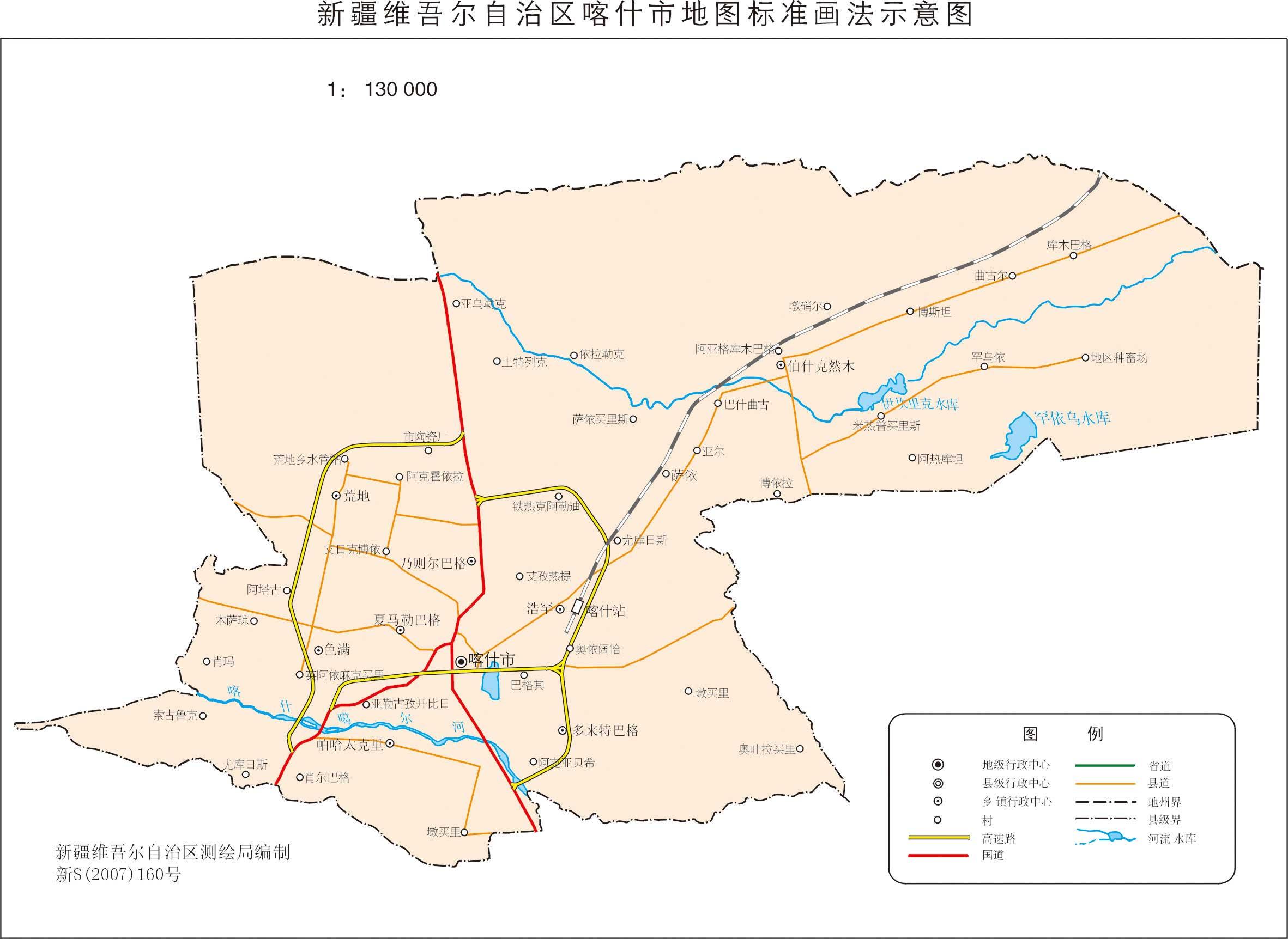 新疆喀什市地图_新疆旅行网手机版